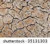 dry land with rift - stock photo