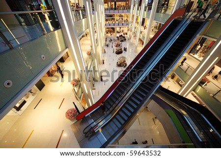 DUBAI - APRIL 18: Interior View of Dubai Mall, one of largest mall in the world on April 18, 2010 in Dubai, United Arab Emirates. - stock photo