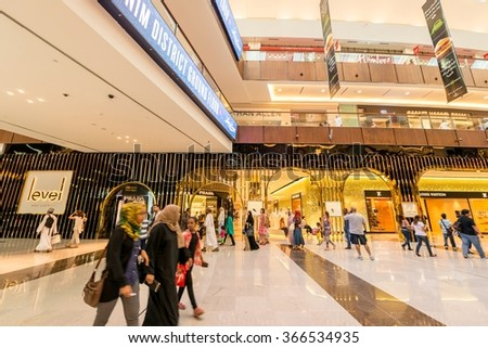 Dubai - AUGUST 7, 2014: Dubal Mall shopping mall  - stock photo