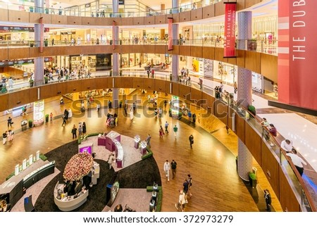 Dubai - AUGUST 7, 2014: Dubal Mall shopping mall on August 7 in  - stock photo