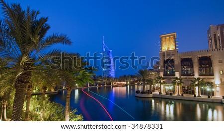 Dubai Burj al Arab Blue Night - stock photo