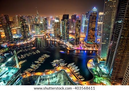 Dubai city lights. Night landscape. - stock photo