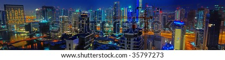 Dubai City Scape Night Scene Panorama - stock photo