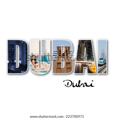 Dubai collage of different famous locations.  - stock photo