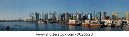 Dubai Creek, Dubai, Middle East - stock photo
