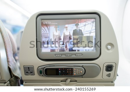 DUBAI - DECEMBER 10: Emirates ICE start screen on December 10, 2014 in Dubai, UAE. Emirates handles major part of passenger traffic and aircraft movements at the airport. - stock photo