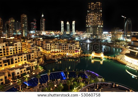 Dubai downtown at night - stock photo