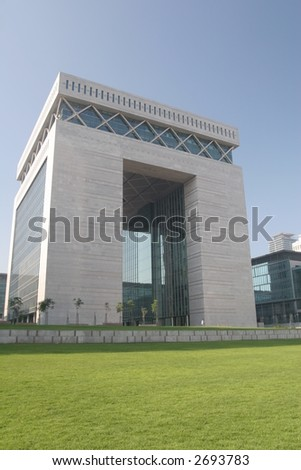 Dubai International Centre - Gate Building - stock photo