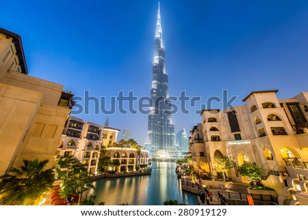 Dubai - JANUARY 9, 2015: Burj Khalifa building on January 9 in UAE, Dubai. Burj Khalifa skyscraper is tallest in the world - stock photo