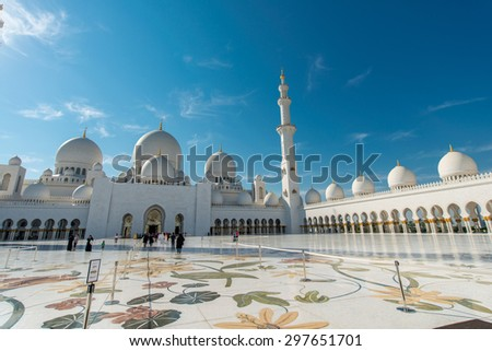 Dubai - JANUARY 9, 2015: Sheikh Zayed mosque on January 9 in UAE, Dubai. Sheikh Zayed mosque is the largest in UAE - stock photo