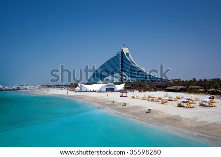 Dubai Jumeirah Beach Hotel - stock photo