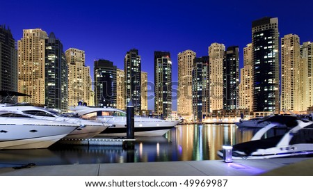 Dubai Marina - stock photo