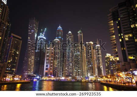 Dubai marina during twilight - stock photo