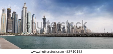 Dubai Marina, view, one of the expensive township and most attractive tourist spot in Dubai. - stock photo