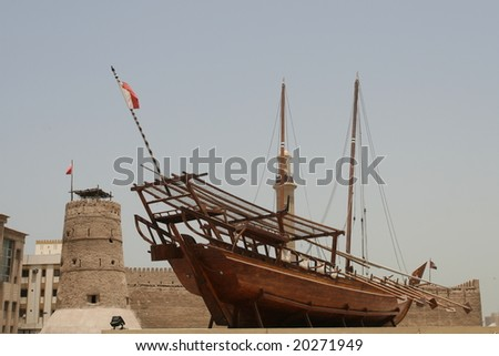 Dubai Maritime Museum - stock photo