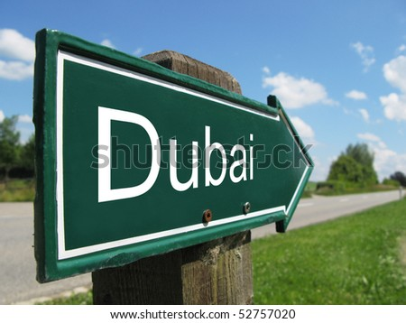 DUBAI road sign