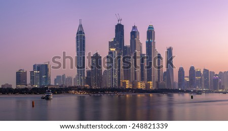 Dubai skyline at night. UAE - stock photo