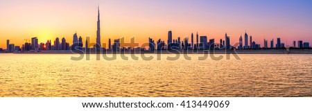 Dubai Skyline panorama. UAE - stock photo