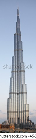 DUBAI, U.A.E. - NOVEMBER 29 : Burj Dubai - tallest building in the world on November 29, 2009 in Dubai, U.A.E - stock photo
