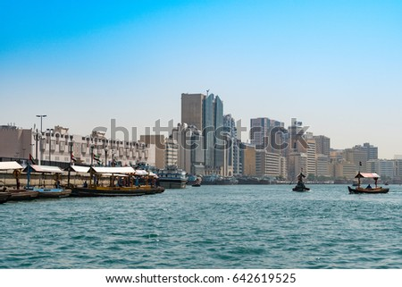 Dubai, UAE - April 2017: Dubai creek is a part of new Dubai canal connected to the Persian Gulf.