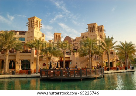 DUBAI, UAE - AUGUST 27: The Madinat Jumeirah the Arabian Resort and hotel on August 27, 2009 in Dubai, United Arab Emirates - stock photo