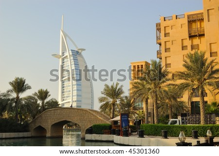 "DUBAI, UAE - AUGUST 27: The world's first seven stars luxury hotel Burj Al Arab ""Tower of the Arabs"", also known as ""Arab Sail"" on August 27, 2009 in Dubai, United Arab Emirates"