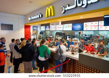international case mcdonalds serving fast food Strategic marketing plan for mcdonald's  critical number of adversary fast-food chains were found to have   .