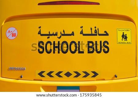DUBAI, UAE - DEC 13: A close-up view of a yellow Arabic school bus on Dec 13, 2013 in Dubai, UAE. - stock photo