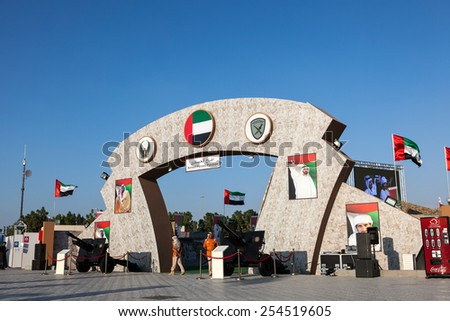 DUBAI, UAE - DEC 18: Armed Forces Pavilion at the Global Village in Dubai. December 18, 2014 in Dubai, United Arab Emirates - stock photo