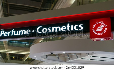 DUBAI, UAE - DEC 31: Glorious duty free shopping area in Dubai International Airport on Dec 31, 2014. Dubai International is the world's busiest airport in terms of international passenger traffic.