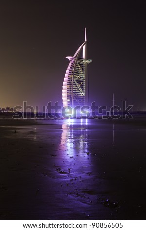 DUBAI, UAE - DEC 14:The world's first seven stars luxury hotel Burj Al Arab, December 14, 2011 in Dubai, United Arab Emirates - stock photo