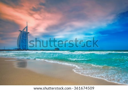 DUBAI, UAE - DECEMBER 6: Burj Al Arab hotel on Dec 6, 2015 in Dubai. Burj Al Arab is a luxury 5 stars hotel built on an artificial island in front of Jumeirah beach.