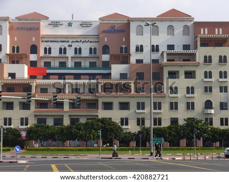 DUBAI, UAE - FEB 10: Dubai Healthcare City (DHCC) in Dubai, UAE, as seen on Feb 10, 2014. DHCC was launched in 2002 by His Highness Sheikh Mohammed Bin Rashid Al Maktoum - stock photo