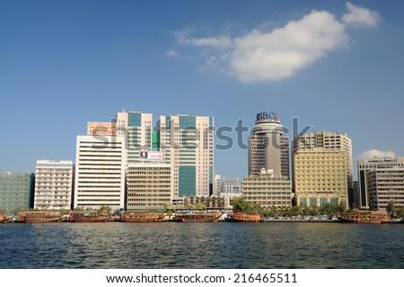 DUBAI, UAE - FEB 5: Highrise Office Buildings at Dubai Creek. February 5, 2009 in Dubai, United Arab Emirates - stock photo