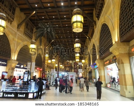 DUBAI, UAE - FEB 15: Ibn Battuta Mall in Dubai, UAE, as seen on Feb 15, 2014. It is the worlds largest themed shopping mall. It consists of 6 courts - China, Egypt, Tunisia, India, Andalusia, Persia. - stock photo