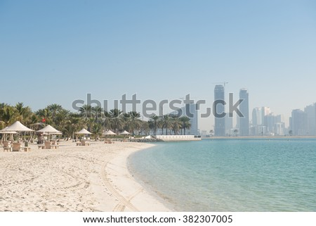 DUBAI, UAE - FEBRUARY 8, 2016: AL MAMZAR BEACH PARK