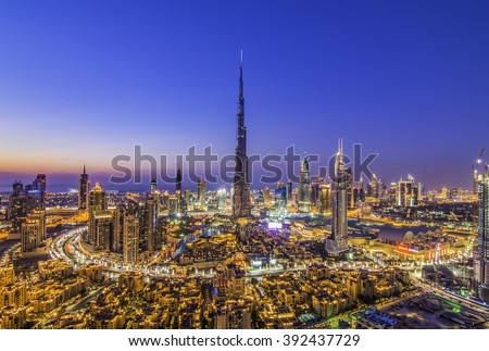 DUBAI,UAE - February 15: Burj Khalifa tallest building in the world.Dubai cityscape.Dubai Downtown skyline.Dubai skyline.Dubai Dusit Thani.Dubai skyscrapers. Dubai Mall on February 15, 2016 in Dubai - stock photo