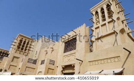 DUBAI, UAE - FEBRUARY 11: Views of Madinat Jumeirah hotel, on February 11, 2016, Dubai, UAE. Madinat Jumeirah - luxury 5 star hotel with own artificial canals and boats. - stock photo