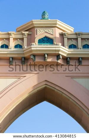 DUBAI, UAE - JANUARY 7: Atlantis Hotel on Paradise Island with clear blue sky in Dubai. United Arab Emirates 2016 - stock photo