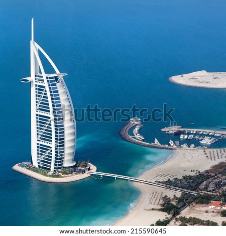 Dubai Uae January 20 Burj Al Stock Photo 125624981