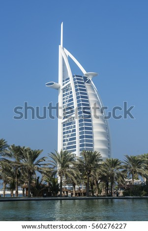 Dubai uae january 3 grand sail stock photo 560276227 for The sail hotel dubai