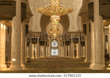 DUBAI, UAE - JANUARY 04, 2017:  View at Sheikh Zayed Grand Mosque, Abu Dhabi, United Arab Emirates
