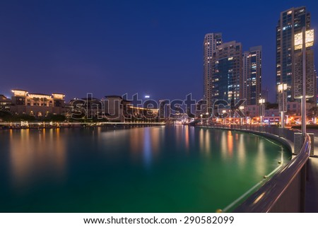 Dubai /UAE - June 5: Hotels and residential buildings near Burj Khalifa the tallest building in the world on June 5,2015 in Dubai. - stock photo