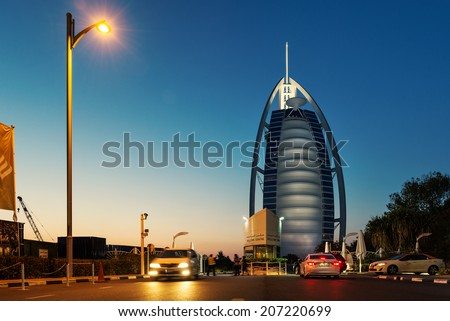 DUBAI, UAE - MARCH 29, 2014: Burj Al Arab luxury Hotel entrance. It is 'The world's only 7 star Hotel' since 1999. At 321 m (1,053 ft), it is the fourth tallest hotel in the world. - stock photo