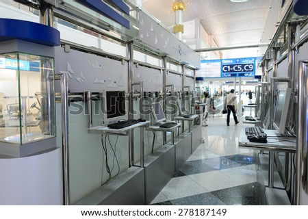 Motion Chefs Restaurant Kitchen Stock Photo 121103560 Shutterstock