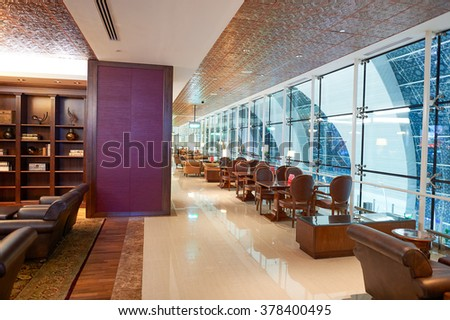 DUBAI, UAE - MARCH 31, 2015: interior of Emirates first class lounge. Emirates is the largest airline in the Middle East. It is an airline based in Dubai, United Arab Emirates.  - stock photo