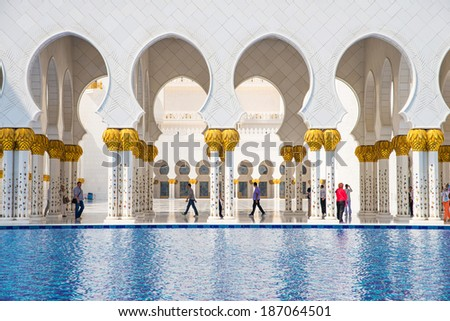 DUBAI, UAE - 5 MARCH, 2014: The famous Sheikh Zayed mosque is the largest mosque in UAE. March  5, 2014 Abu Dhabi, UAE.