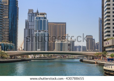 DUBAI, UAE - MAY 15, 2016:sight of district Marina in Dubai