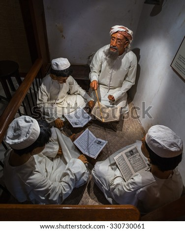 DUBAI, UAE-NOVEMBER 9: Ancient Islamic School, Heritage Village on November 9, 2013. It is the largest historical museum in Dubai. - stock photo