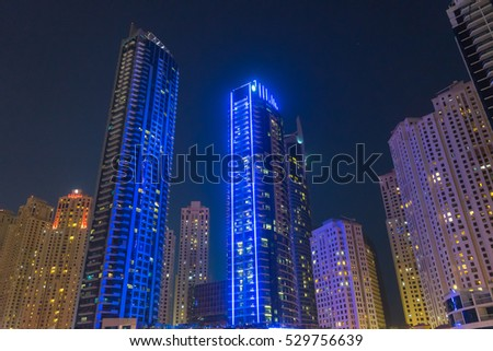 DUBAI, UAE - November 25, 2016: Dubai Marina cityscape at night.
